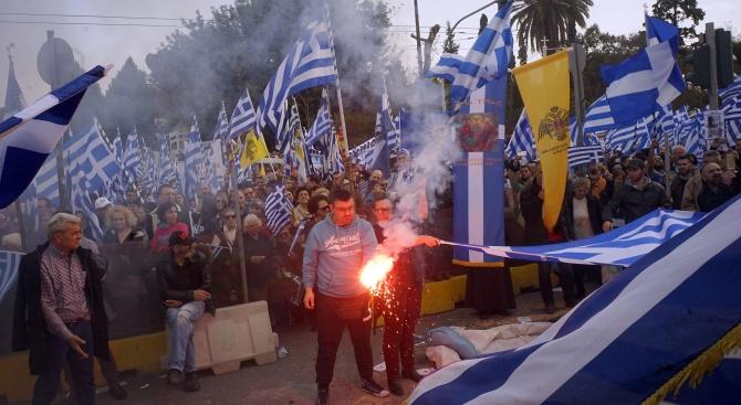 Стачни действия парализират Атина