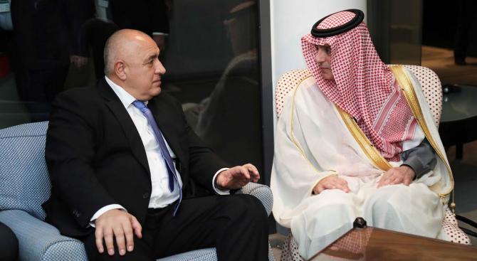 Борисов се срещна с държавния министър за външни работи на Кралство Саудитска Арабия