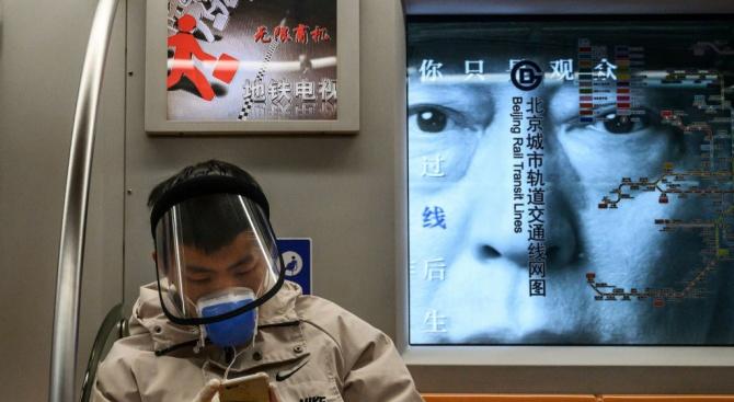 Китайският коронавирус е заразил близо 70 000 души по света