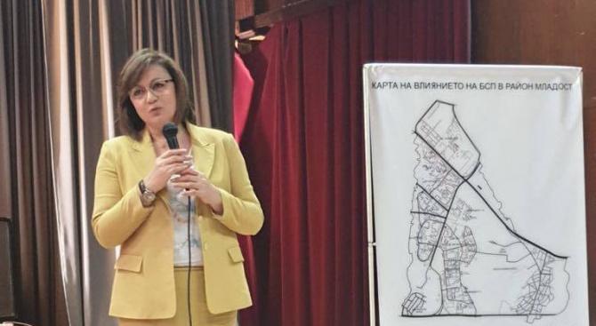 Корнелия Нинова: Имаме три задачи