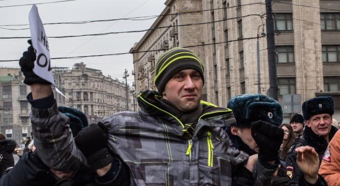 Протестираха срещу конституционната реформа на Путин