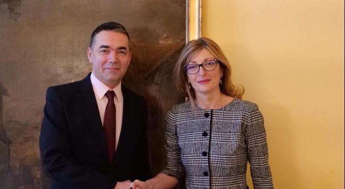 Екатерина Захариева: Подкрепяме Северна Македония за старт на преговори за присъединяване към ЕС
