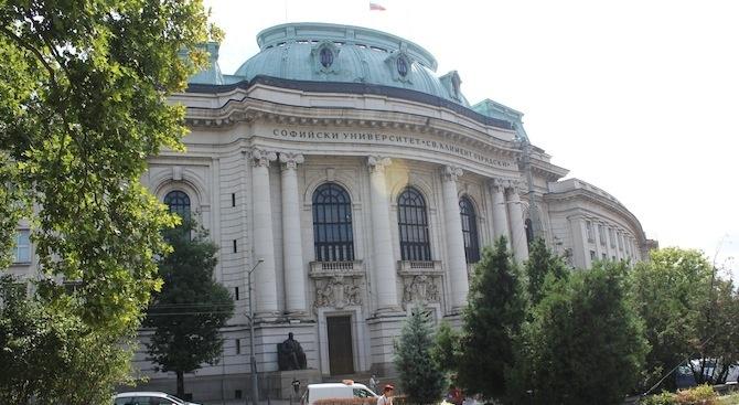 Започва кандидат-студентската кампания в Софийския университет