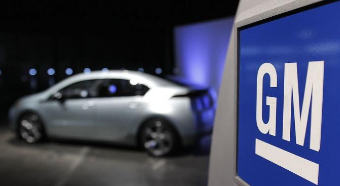 General Motors се изтегля от Австралия, Нова Зеландия и Тайланд