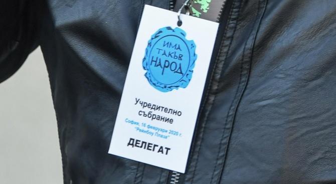 Ще разбърка ли новата партия на Слави картите на най-големите?
