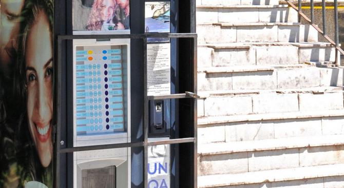 Разбиха и обраха автомат за кафе в Свищов