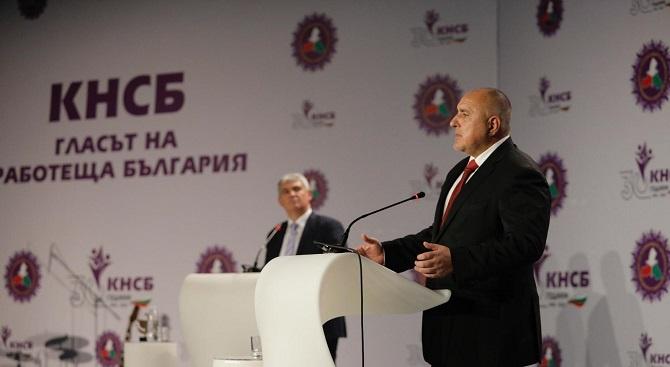 Борисов подаде ръка на президента Радев, не би позволил да го подслушват