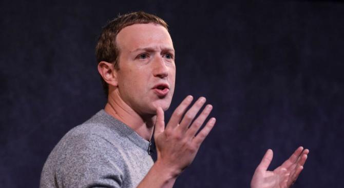 Шефът на Фейсбук се срещна с еврокомисари, за да обсъдят регулацията на технологичните гиганти