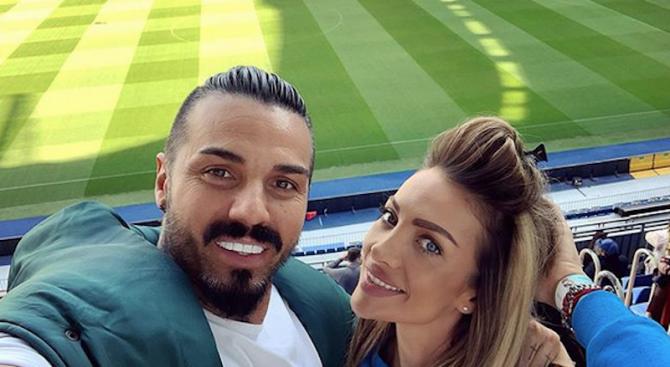 Златка и Джизъса хвърлиха пъпа на бебето на стадиона на Реал