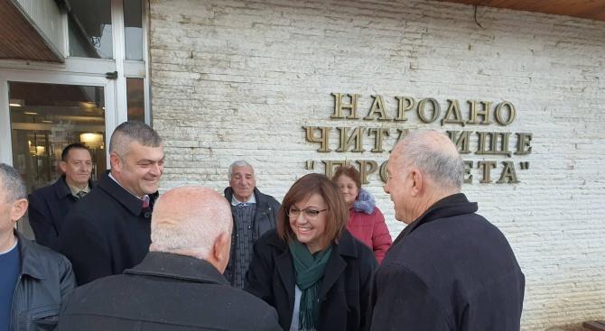 Нинова нарече управлението на Борисов агония