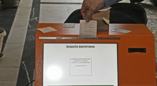 Колко време е нужно за въвеждането на машините за гласуване