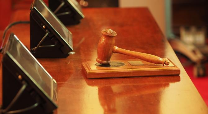 Осъдиха наркоразпространител във Варна
