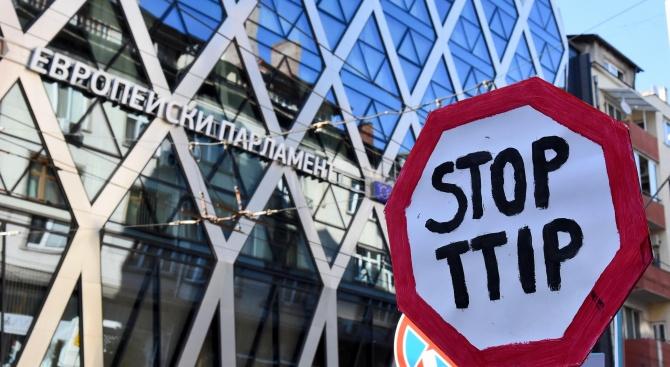 Граждани ще протестират срещу ратификацията на споразумението СЕТА