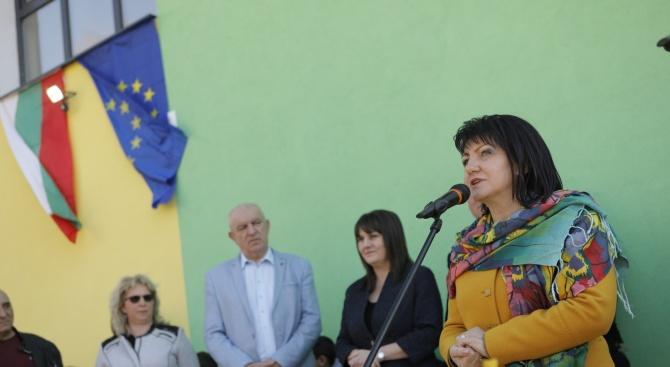 Караянчева: Машинното гласуване ще затрудни изключително много българските граждани