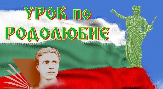 """Факелно шествие """"Васил Левски - 147 години безсмъртие!"""" ще има в Русе"""