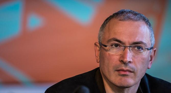 """Осъдиха Русия да плати 50 млрд. долара на инвеститорите на """"Юкос"""""""