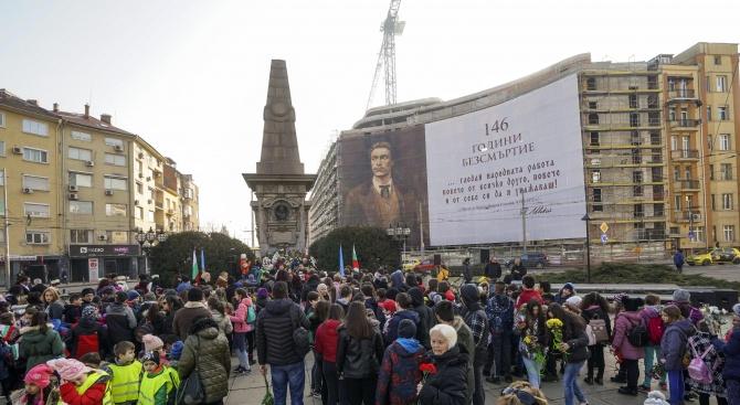 Промяна на движението в София за възпоменателната церемония пред паметника на Апостола