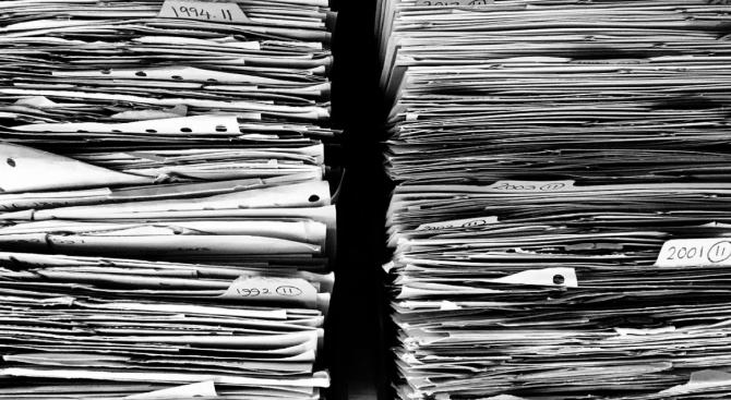 КПКОНПИ търси над 7 млн. лв. от обвинени и осъдени хора