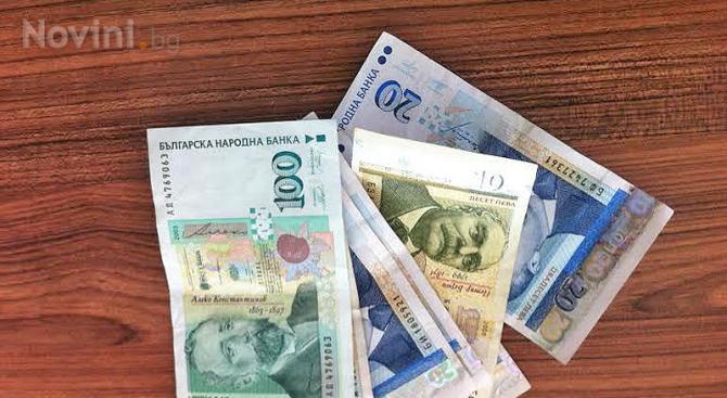 Софиянец опита да преметне чужденци с валута