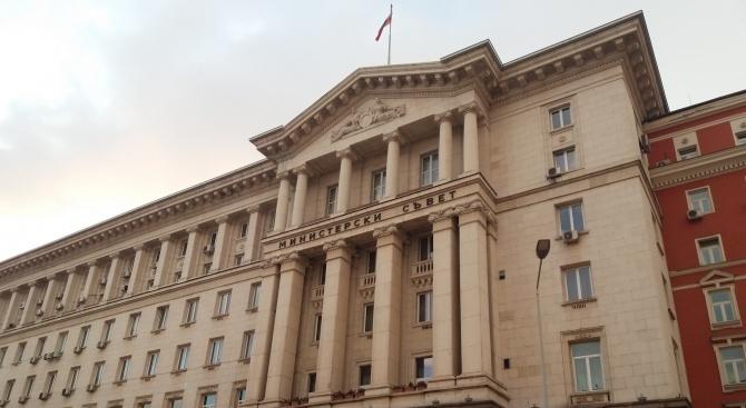 Правителството се разпореди с имоти в полза на общини и ведомства