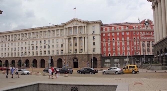 МС даде съгласие за назначаването на почетен консул на Република Гана в България