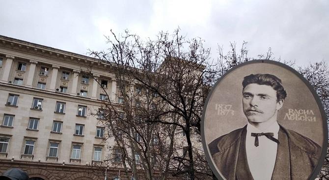 Шествие в памет на Васил Левски под патронажа на президента Радев