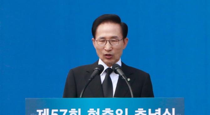 Бивш президент на Южна Корея получи присъда за корупция и влиза в затвора за 17 години