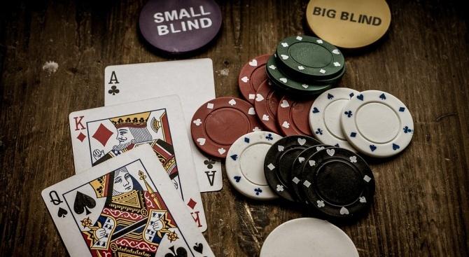Днес Комисията по хазарта ще заседава от 11.00 часа