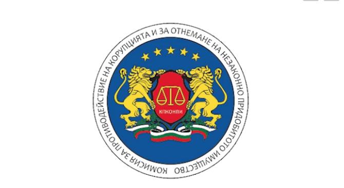 КПКОНПИ установи конфликт на интереси по договори на кмета на Козлодуй