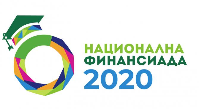 """Банка ДСК дава старт на """"Национална финансиада 2020"""""""