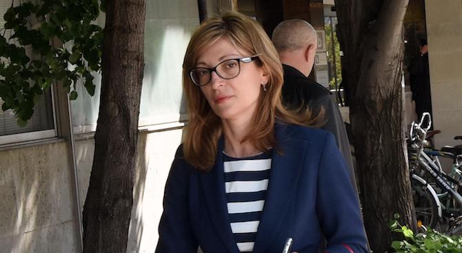 Екатерина Захариева изпрати съболезнователна телеграма до външния министър на Германия