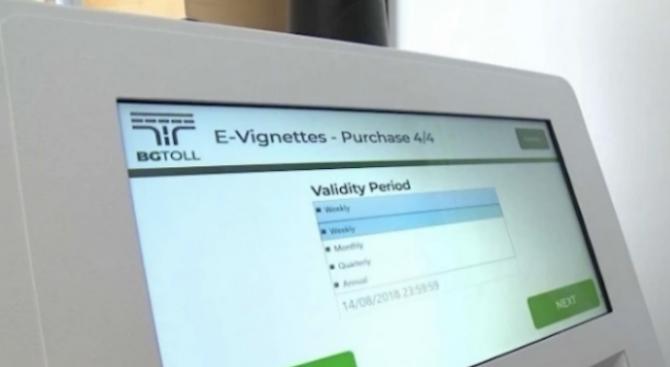 Близо 2,3 млн. електронни винетки на стойност 128,4 млн. лева са продадени от 1 ноември до средата на февруари