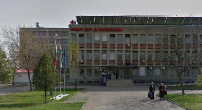 До седмица ще стане ясно има ли длъжности престъпления в болницата в Раднево