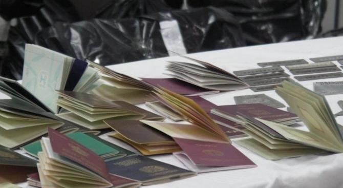 Криза за паспорти за гражданите на Северна Македония
