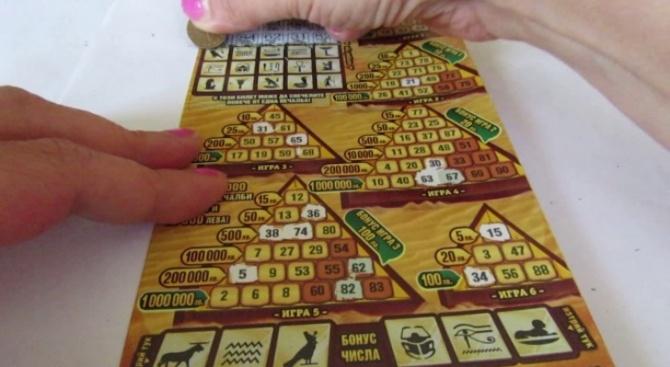 Изтича крайният срок, в който трябва да се изтеглят всички лотарийни билети от търговската мрежа