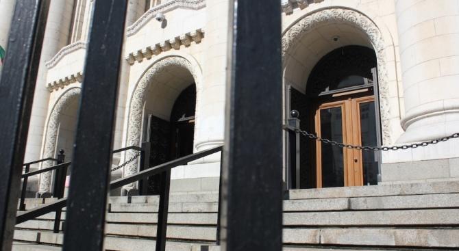Мъж заплаши с убийство съдия от Софийски градски съд
