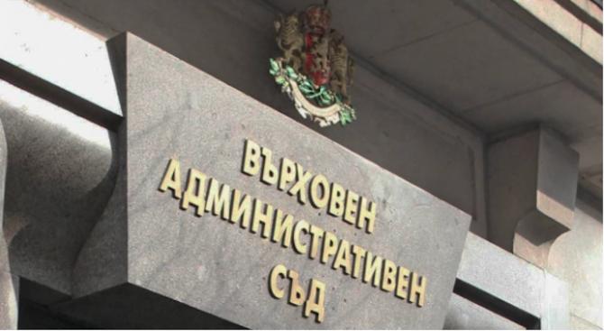 ВАС насрочи за март дело по жалба срещу решението за състава на Общински съвет – Варна