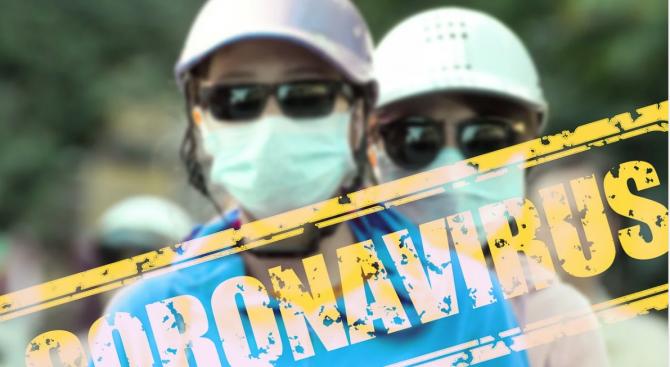 СЗО: Трябват бързи действия за спиране на епидемията от коронавируса