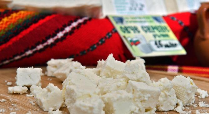 Откриват български щанд на Международния салон на сиренето и млечните продукти в Париж