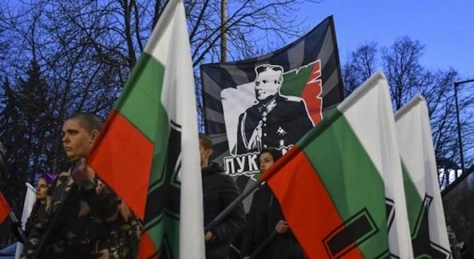Ще има ли Луковмарш днес в София?
