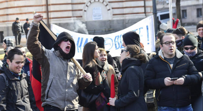 Шествие против Луковмарш се провежда в София