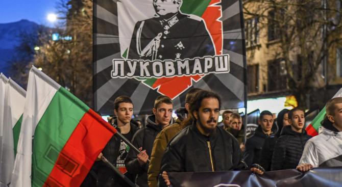 """МВнР: За първи път от 17 години бе предотвратено провеждането на """"Луковмарш"""""""
