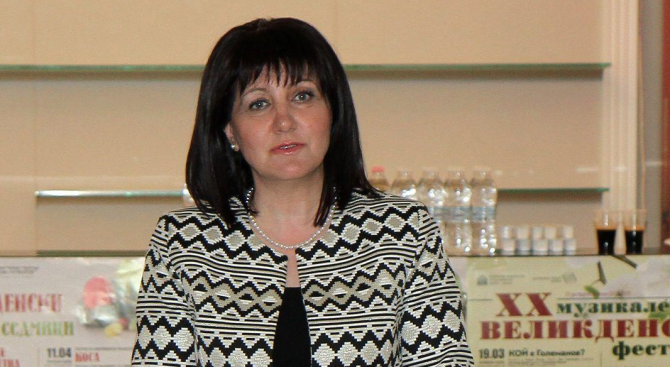 """Караянчева за недопускането на """"Луковмарш"""": У нас няма място за езика на омразата"""
