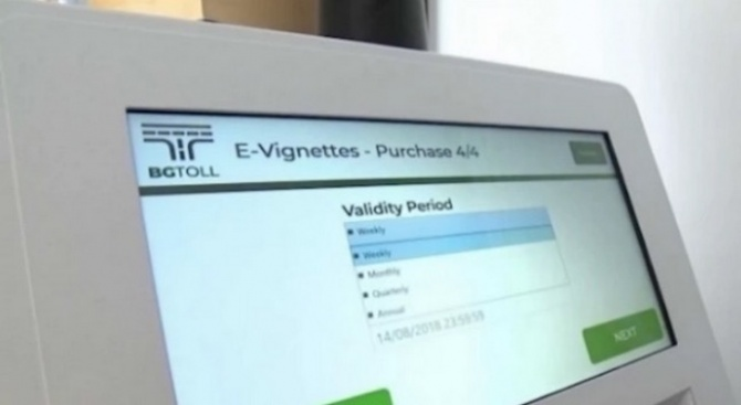 Хакери ударили системата за електронните винетки