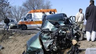 Тежка катастрофа край Мокрен: Шофьор загина