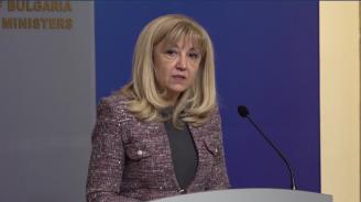 Аврамова: Никой не е глобявал за шофиране без винетка около София