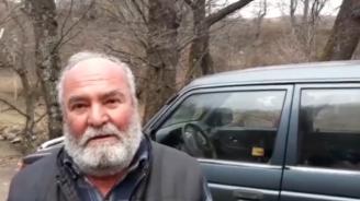 Проговори мъжът, намерил телата на изгубените в Стара планина баща и син