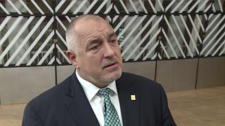 Борисов в Брюксел: Бюджетът на ЕС трябва да е по-амбициозен