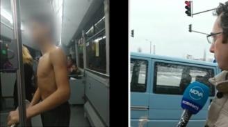 Свалят записите от камерите, за да се види какво е станало с момчето, съблечено голо в автобус