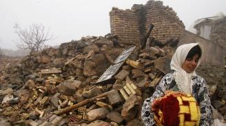 Ново земетресение на границата на Иран с Турция, този път с магнитуд 5,8